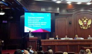 Кадровые практики Петербурга вошли в число лучших российских технологий