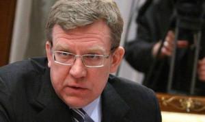 Кудрин предложил сократить количество госслужащих на треть