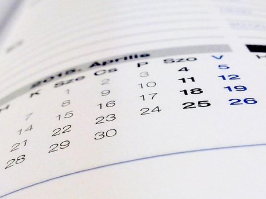 Минтруд подготовил график выходных и праздничных дней в 2018 году