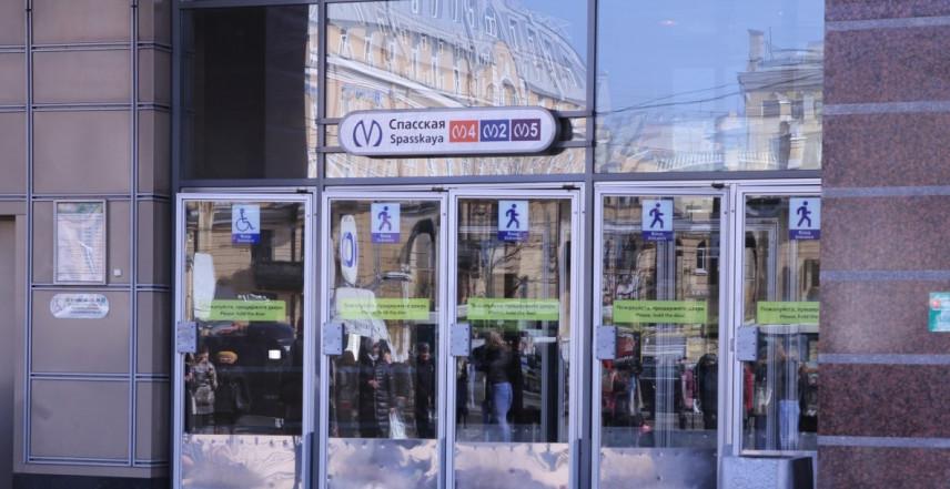 Семь этапов подбора и оценки персонала Петербургского метрополитена