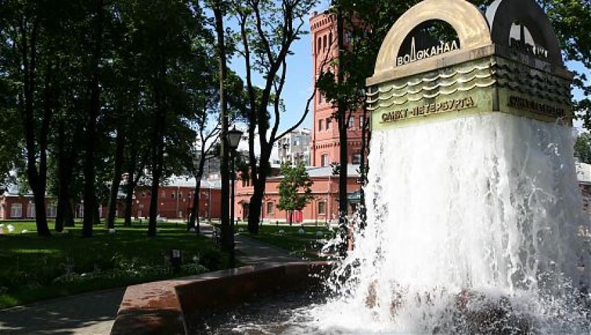 Молодые чиновники из Гамбурга посетили «Водоканал Санкт-Петербурга»