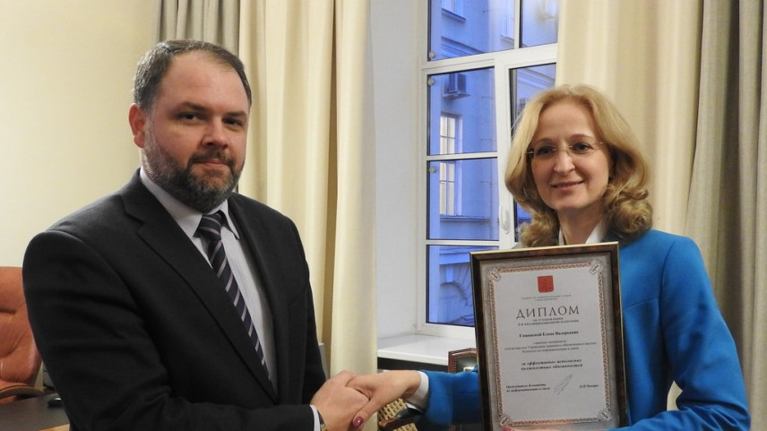 Госслужащих Петербурга мотивируют на создание новаторских проектов