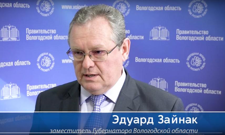 В Вологодской области стать чиновником станет проще