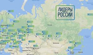 Участниками конкурса «Лидеры России» стали 199 тысяч управленцев