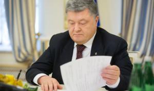 Президент Украины снова будет назначать губернаторов