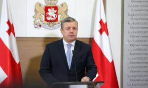 Грузия решила сократить расходы на чиновников и реформировать министерства