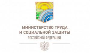 Минтруд подведет итоги конкурса лучших кадровых практик 14 декабря