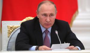 Президент России повысил зарплату работникам МИДа и органов юстиции