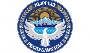 В Киргизии формируют Национальный резерв кадров
