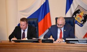 Новгородская область развивает наставничество