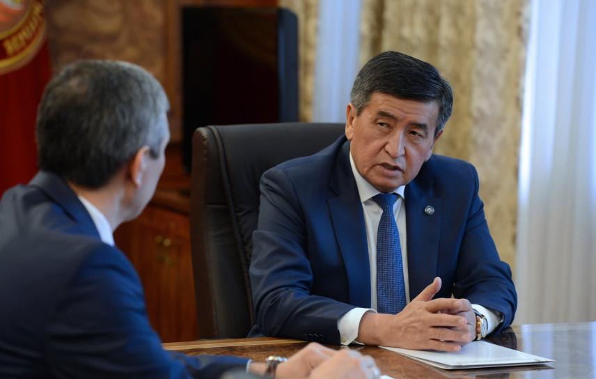 Власти Киргизии усилят работу по повышению квалификации госслужащих
