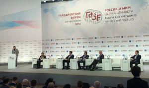 Кудрин и Греф предлагают реформировать правительство в «цифровое государство»