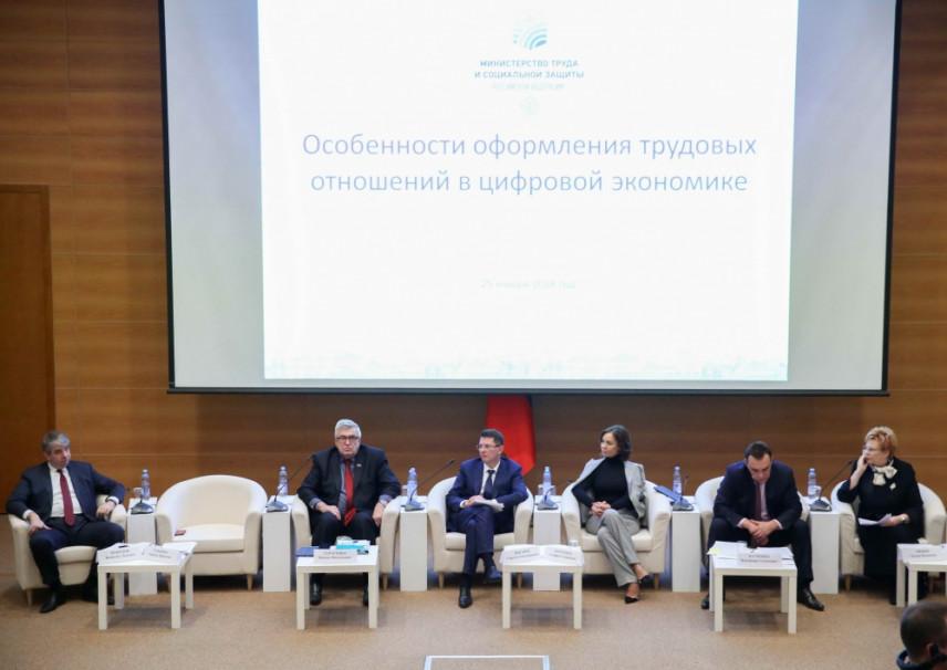 В Госдуме обсудили вопросы кадрового документооборота в цифровой экономике