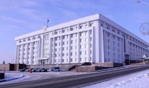 Башкирия стала частью проекта «Бережливое правительство»