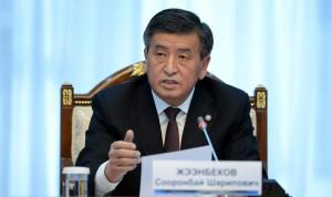 В Киргизии усиливают борьбу с коррупцией