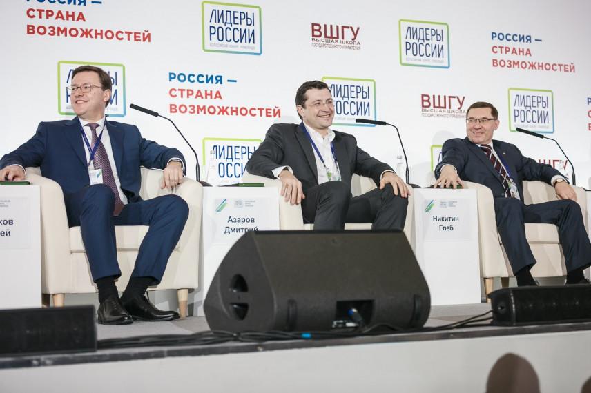 В Нижегородской области создадут кадровый резерв