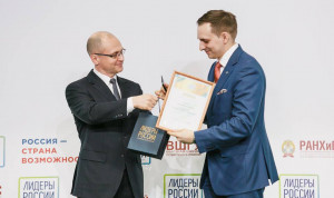 Победителями конкурса «Лидеры России» стали 103 управленца