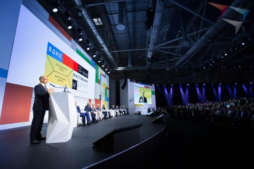 Кириенко: Форум «Наставник» должен стать постоянным