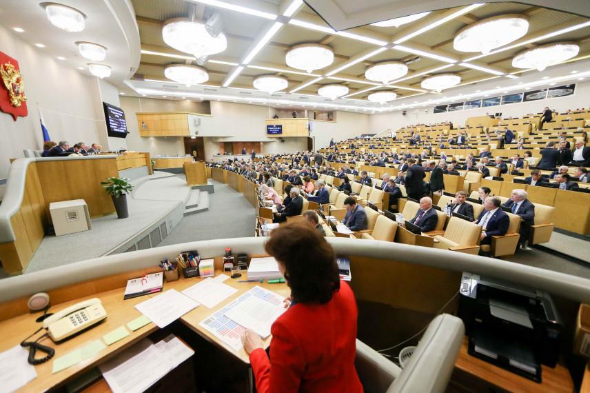 В Госдуме подготовили поправки к законопроекту о защите сообщивших о коррупции