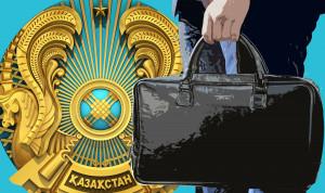В Казахстане выберут лучшего госслужащего страны