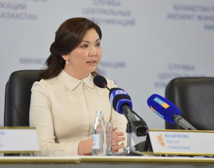 Казахские госслужащие стали моложе и образованнее