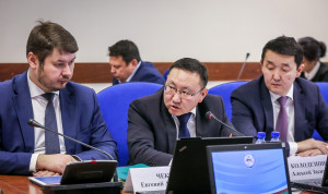 В Якутии создают центр управления изменениями