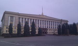«Своя игра» поможет липецким чиновникам изучить финансовую систему России