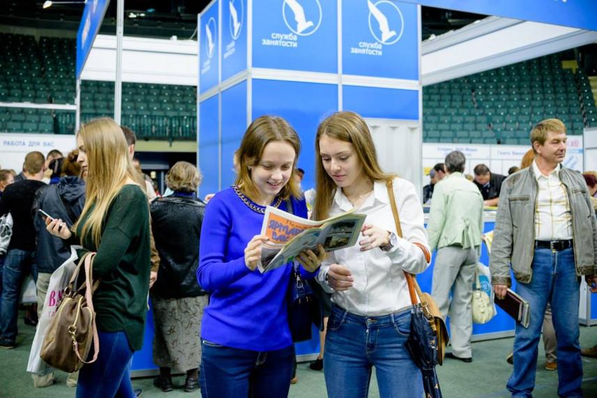 На Форуме труда пройдет первая конференция Всемирной ассоциации государственных служб занятости
