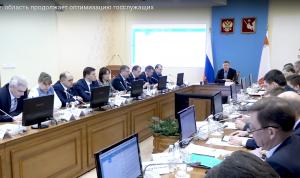 В Вологодской области продолжается оптимизация госорганов