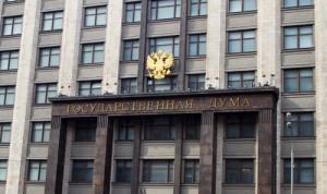 В Госдуму внесли поправки в ТК, обязывающие замруководителей отчитываться о доходах