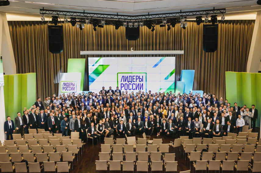 Всем победителям конкурса «Лидеры России» назначили наставников