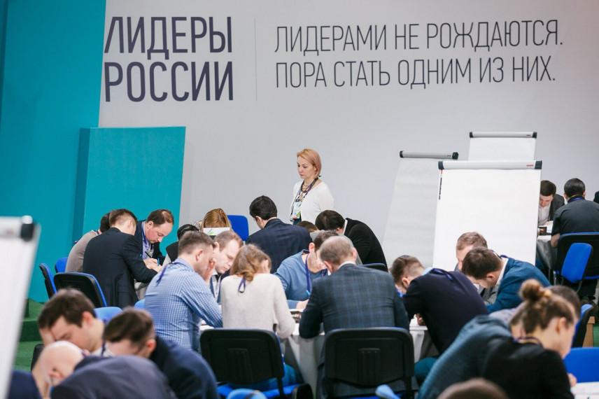 На ответственные должности назначены 14 «Лидеров России»
