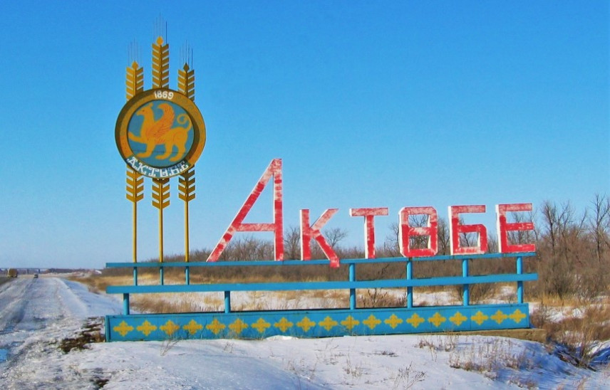 Госслужащие и предприниматели Казахстана создали дорожную карту по борьбе с коррупцией