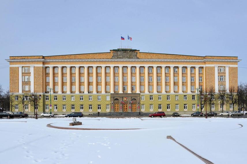 Новгородская область ищет управленческие таланты