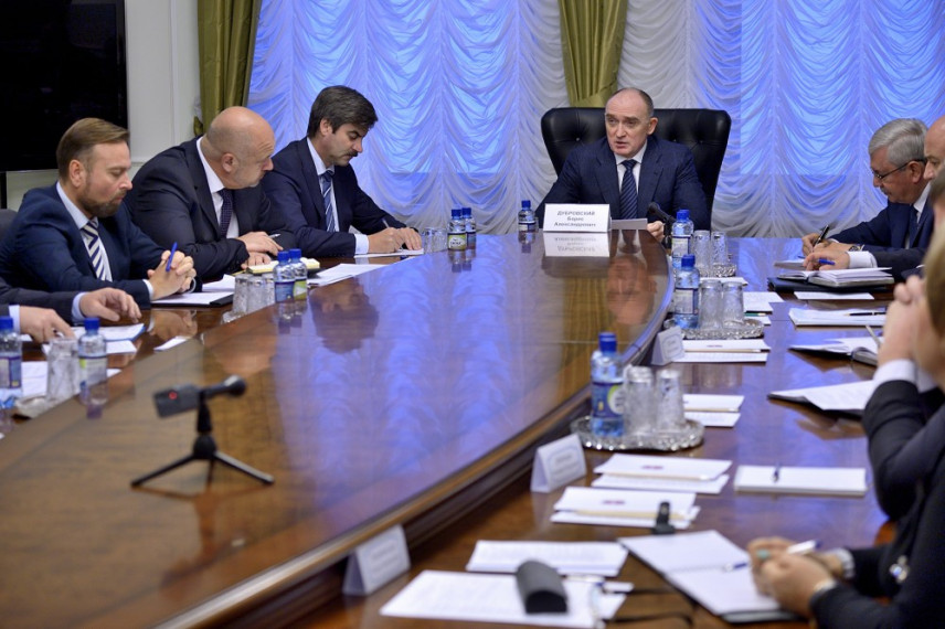 В Челябинской области совершенствуют оценку эффективности работы руководителей органов власти