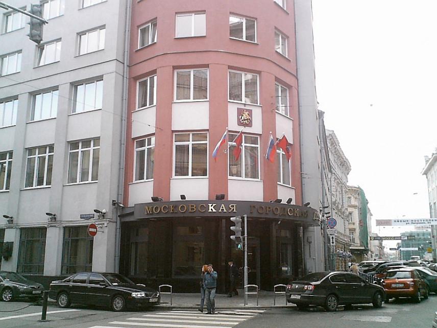 Персональные данные столичных чиновников будут храниться в ГИС Москвы
