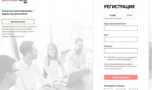 За 10 дней в соцсети Skillsnet зарегистрировались более 13 тысяч человек