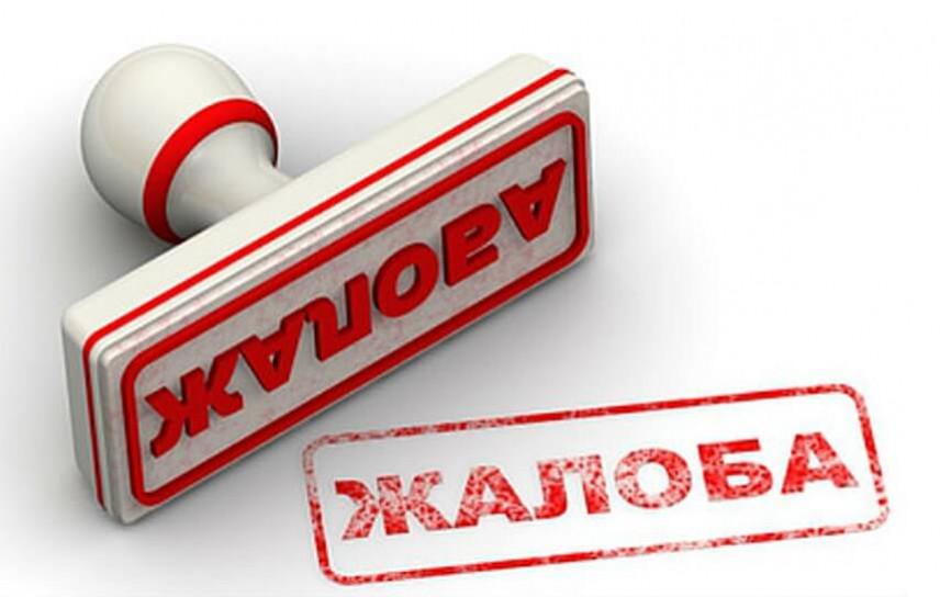 В Казахстане госслужащие все чаще жалуются на нарушение своих прав
