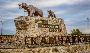 На Камчатке хотят ввести повышающий коэффициент для пенсий чиновников и депутатов