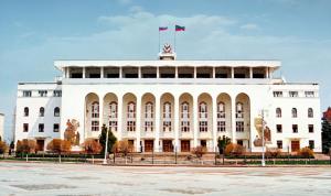 Попасть в резерв управленческих кадров Дагестана захотели более 1 тысячи человек