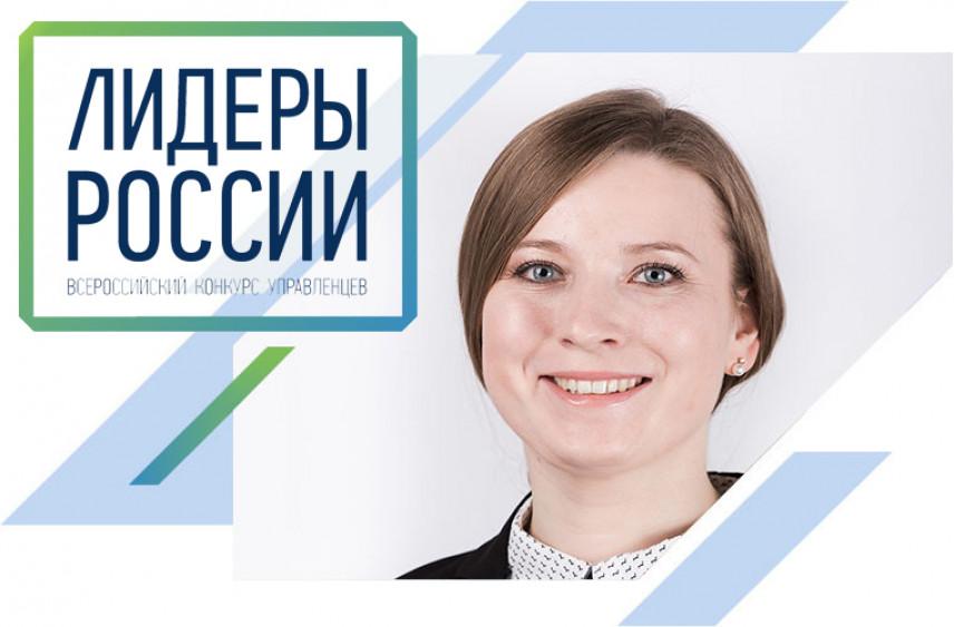 В Перми победительница «Лидеров России» поступила на службу в администрацию губернатора