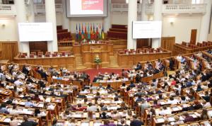 Госслужащие Санкт-Петербурга вместе написали Тотальный диктант