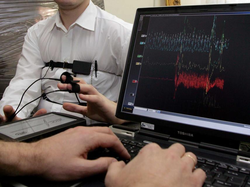 Депутаты Якутии предлагают проверять на полиграфе поступающих на госслужбу