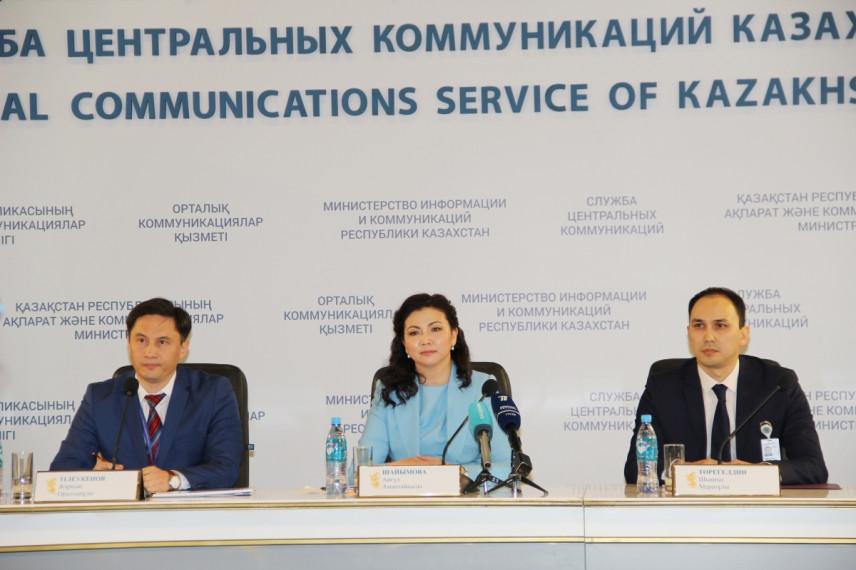 Агентство госслужбы Казахстана будет развивать у госслужащих лидерские качества и гибкие навыки