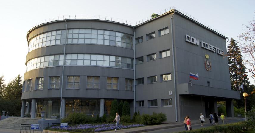 В Нижнем Новгороде меняют структуру городской администрации