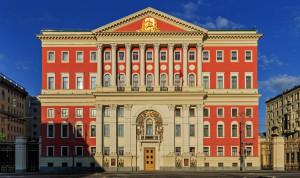 С 2010 года правительство Москвы помолодело на 5 лет