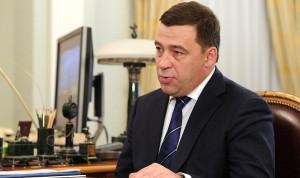 В Свердловской области стартует проект «Умный регион»