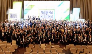 12 «Лидеров России» получили новые должности