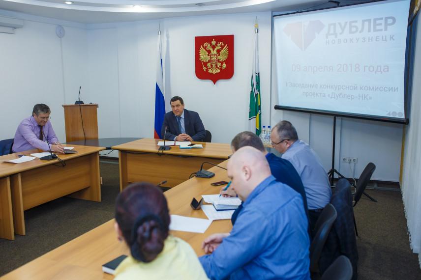 В Новокузнецке выбирают дублера главы города