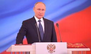 Владимир Путин в 4-й раз принес присягу президента России